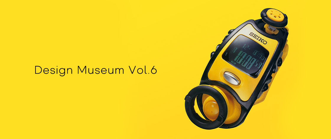 Vol.6 人体を科学した独創のデザイン。セイコー「エアプロ」