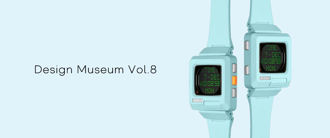 Vol.8 可愛らしさと、先進と。Seiko h-timetronのデザイン