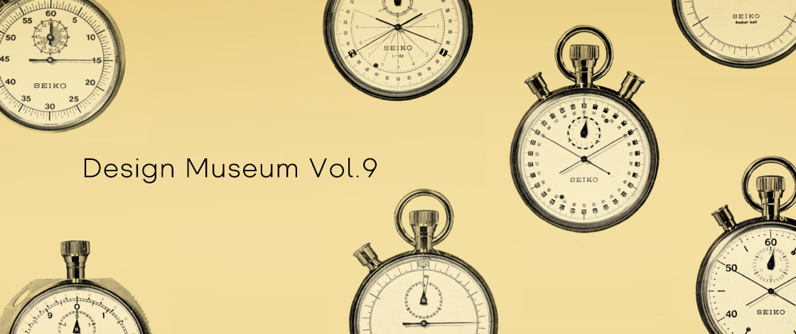 Vol.9 Legibility, accuracy, and functionality. The design of stopwatches.