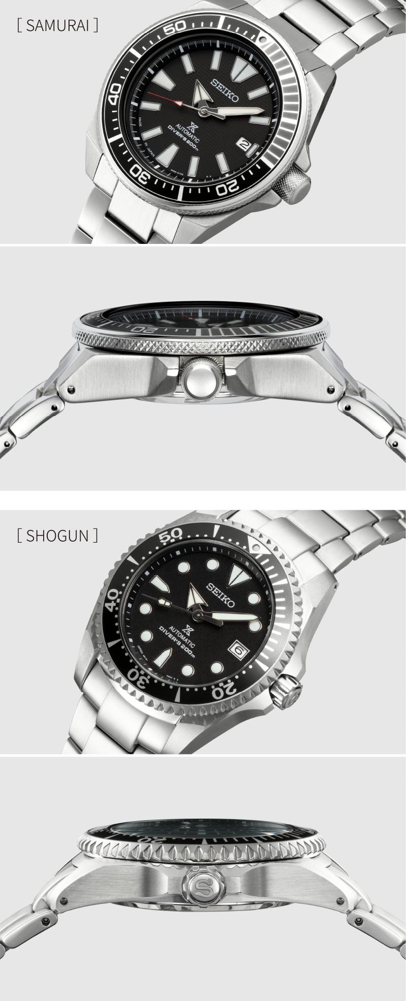 「SUMO」と「SHOGUN」の比較 斜め上からの写真と、りゅうず側側面からの写真