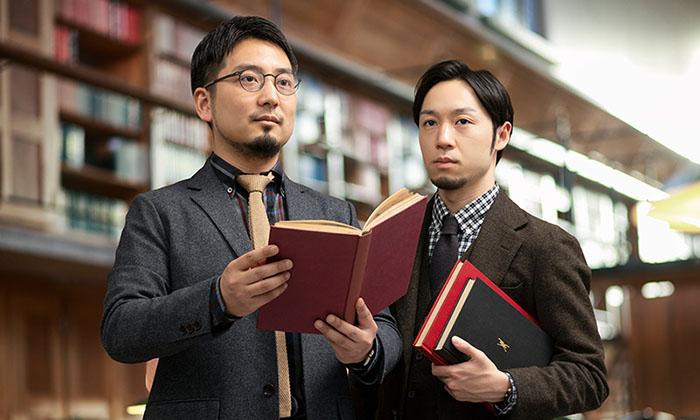 Kishino and Matsue