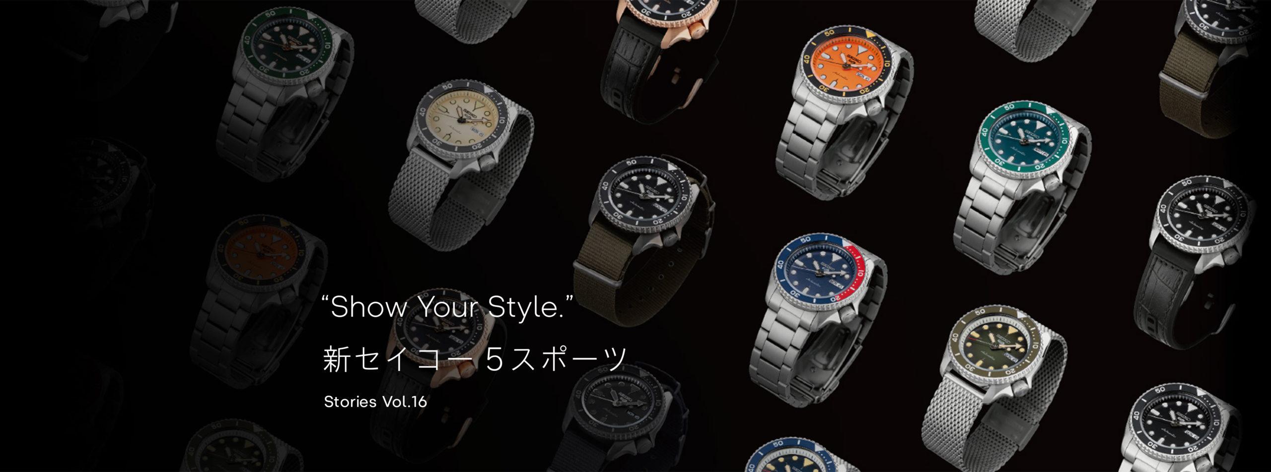 "Vol.16 ""Show Your Style."" 新セイコー 5スポーツ"