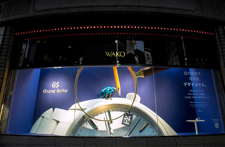 Vol.20 The Wako window display in the Summer of 2019.