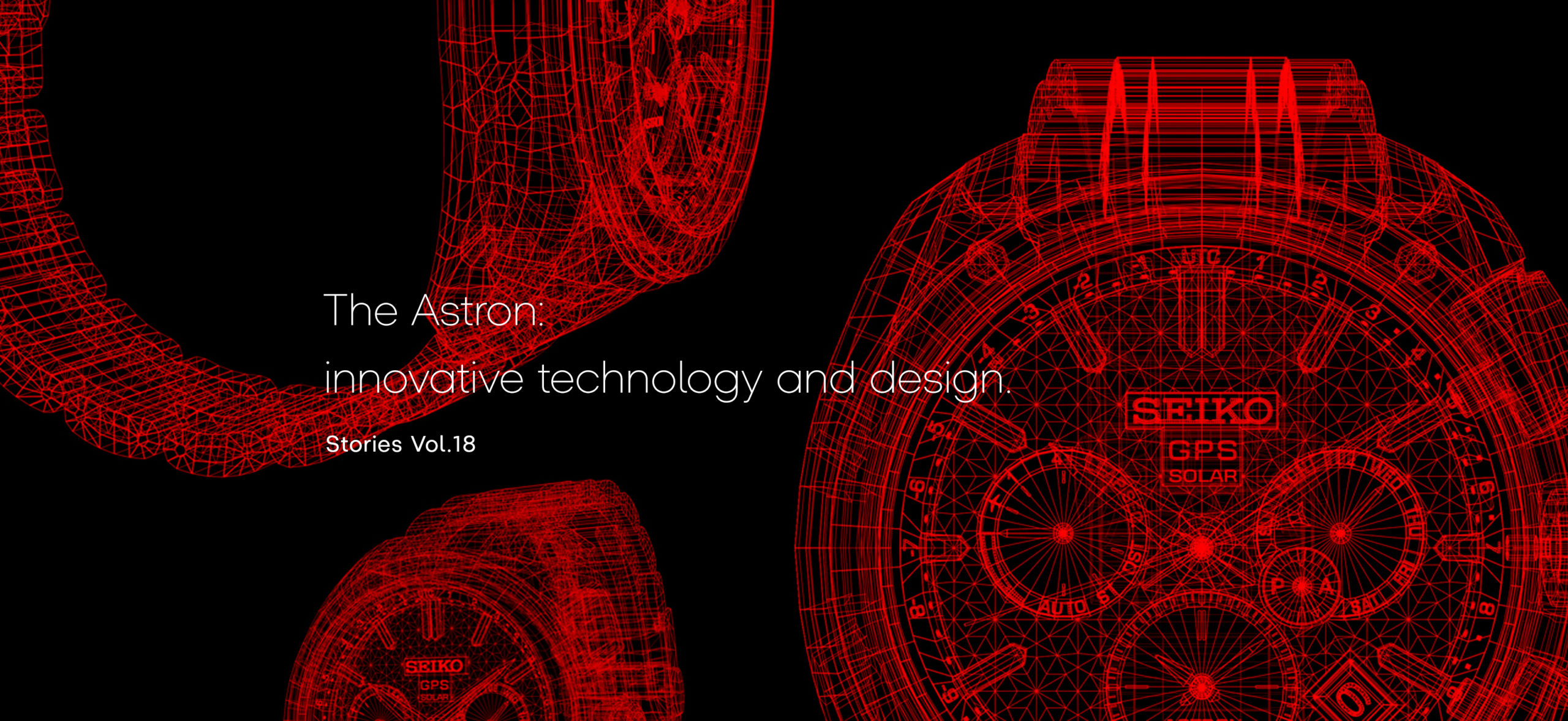 Vol.18 The Astron: innovative technology and design.
