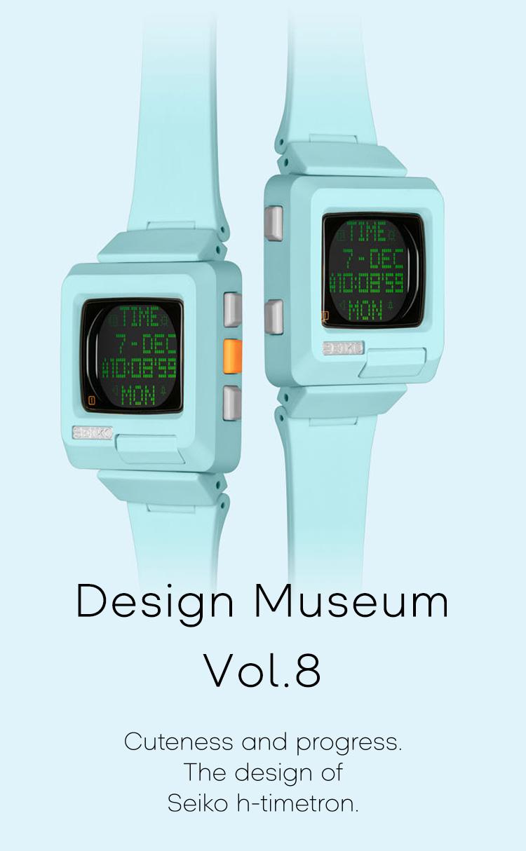 Vol.8 Cuteness and progress. The design of Seiko h-timetron.