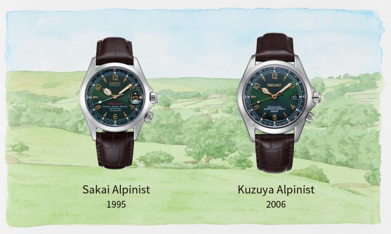 Sakai Alpinist 1995 / Kuzuya Alpinist 2006