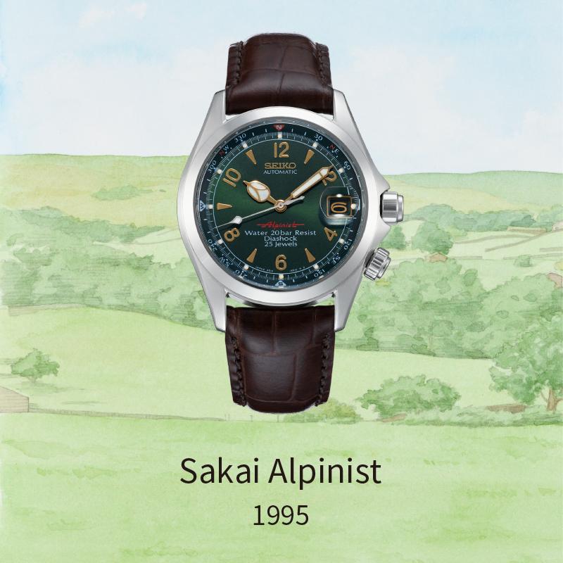 Sakai Alpinist 1995