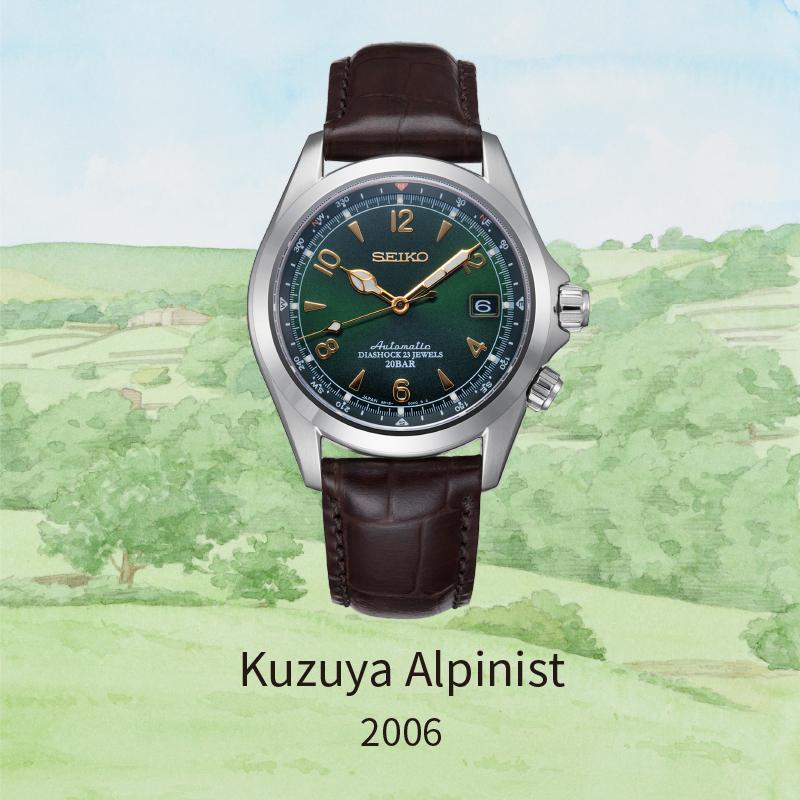 Kuzuya Alpinist 2006