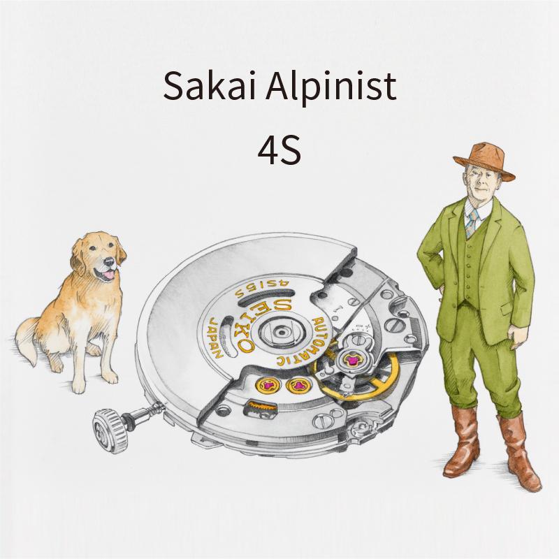 Sakai Alpinist 4S