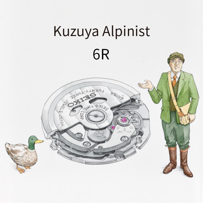 Kuzuya Alpinist 6R