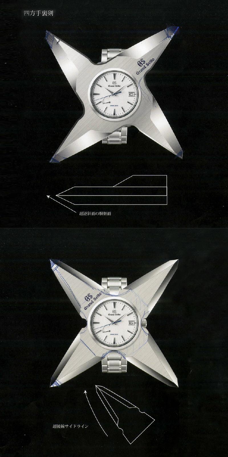 手裏剣のデザイン画