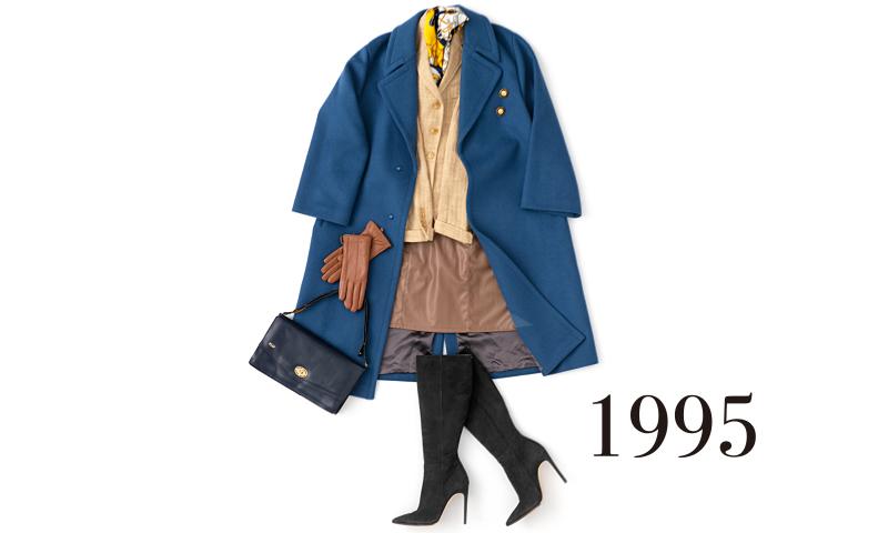 1995年の流行ファッションを並べた写真