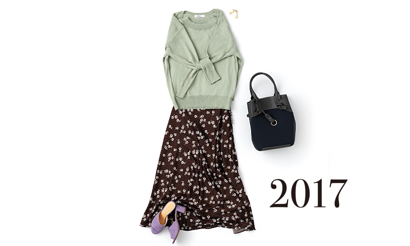 2017年の流行ファッションを並べた写真