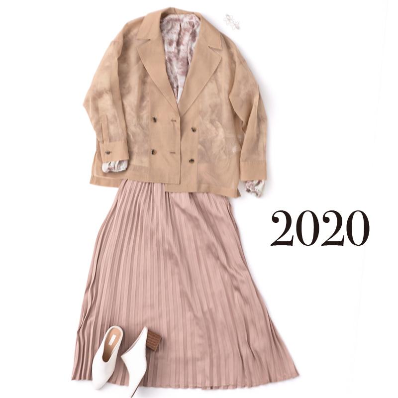 2020年の流行ファッションを並べた写真