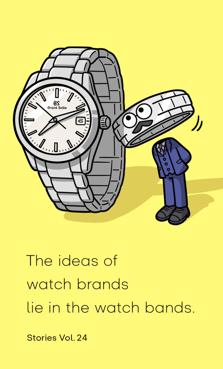 Vol.24 The ideas of watch brands lie in the watch bands.