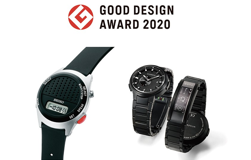 GOOD DESIGN AWORD 2020