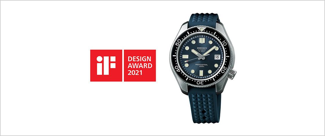 <セイコー プロスペックス> セイコーダイバーズのヘリテージ、1968メカニカルダイバーズのデザイン復刻モデルが国際的なデザイン賞「iFデザインアワード」を受賞